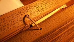 La hoja del destino – Biblioteca Akáshica Secreta de la Humanidad – Astrología Nadi
